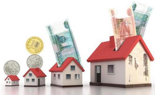 Плата за жилое помещение и коммунальные услуги