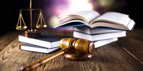 Какие изменения внесены в закон
