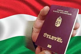 Получить гражданство Венгрии