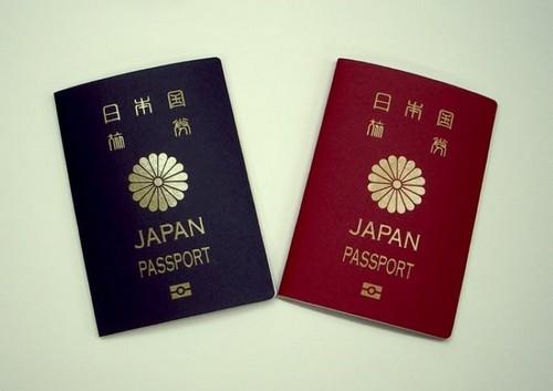 Получить гражданство Японии