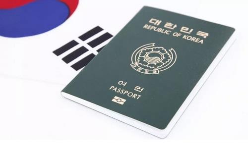 Получить гражданство Кореи