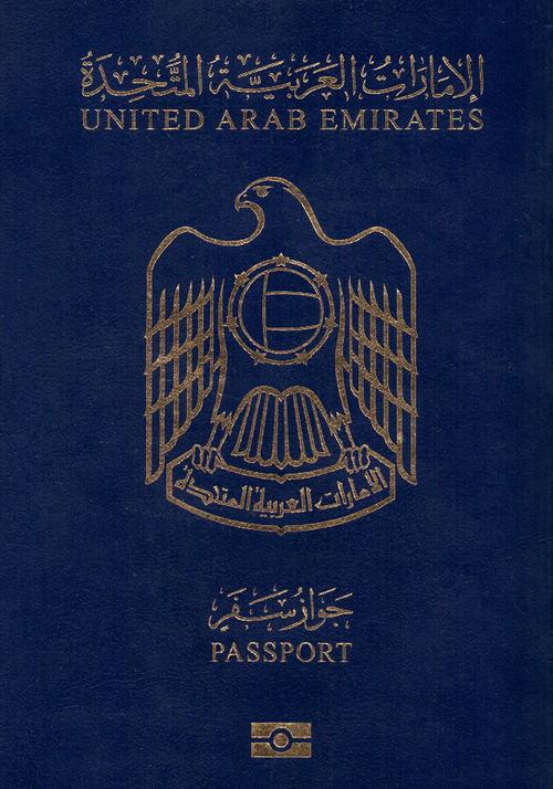 Получить гражданство ОАЭ