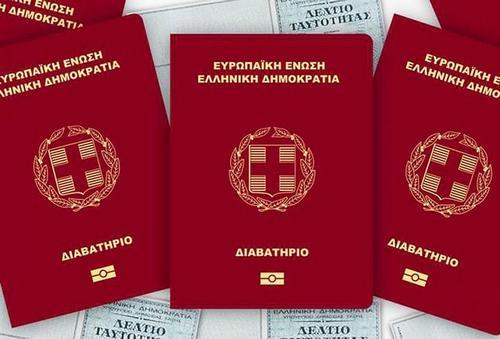 Получить гражданство Греции