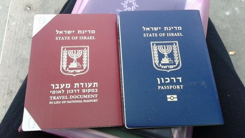 Получить гражданство Израиля