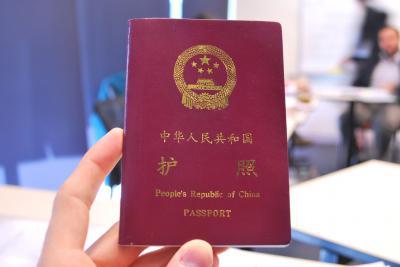 Получить гражданство Китая