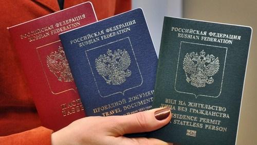 Вид на жительство в России