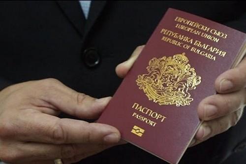 Получить гражданство Болгарии