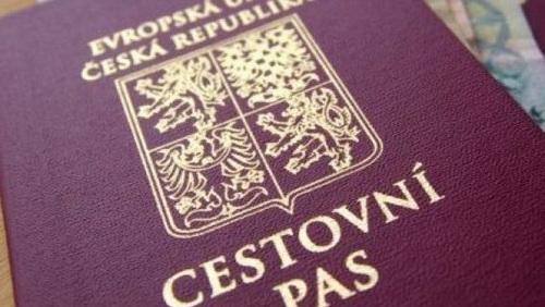 Получить гражданство Чехии