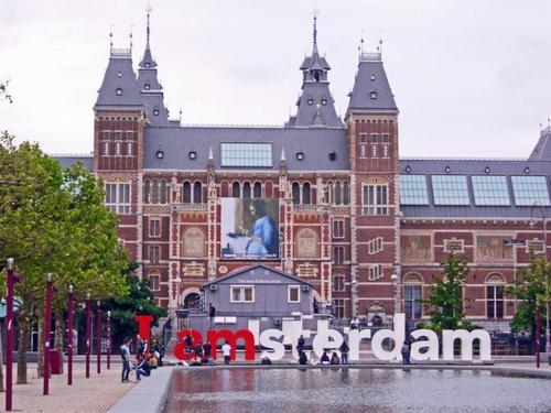 Работа в Амстердаме