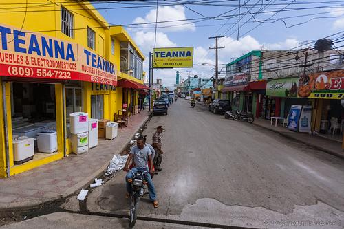 Работа в Доминикане