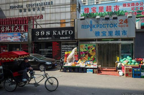Работа в Пекине