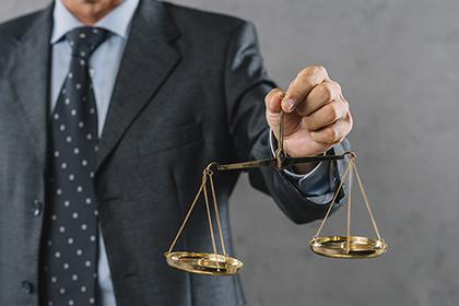 Судьи и адвокаты обсудили перспективы реализации принципа добросовестности в российском праве