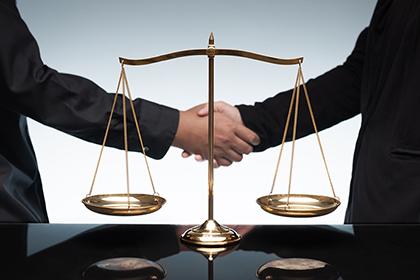 Судьи в отставке смогут быть судебными примирителями