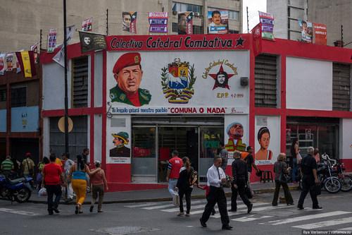 Работа в Венесуэле