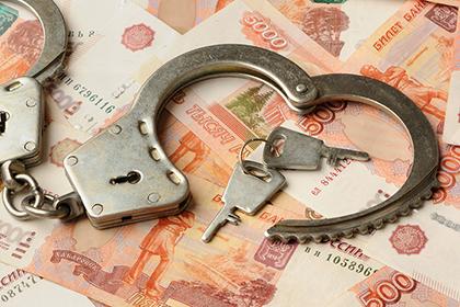 Практика освобождения от уголовной ответственности, с назначением судебного штрафа