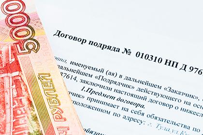 Как отразить выплаты по договорам ГПХ