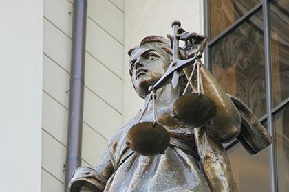 Применение норм международного частного права в России
