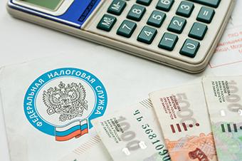 ВС защитил права налогоплательщиков