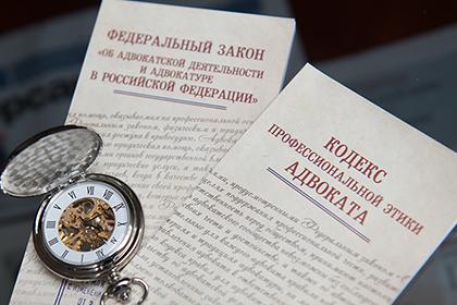Обзор дисциплинарной практики за первое полугодие 2019 г.