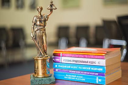 Сотрудникам федеральных судов предстоит пройти повышение квалификации