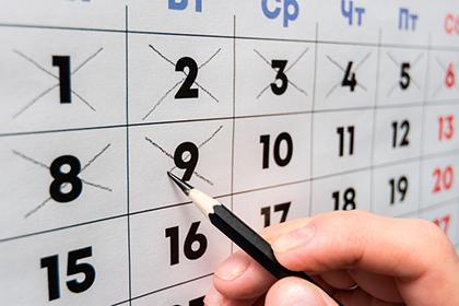 Порядок зачета срока меры пресечения в срок отбывания наказания