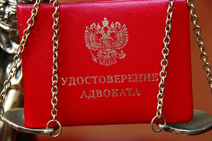 Адвокат Владимир Зубков освобожден из-под стражи