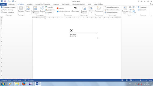 Как сделать самому электронную цифровую подпись?