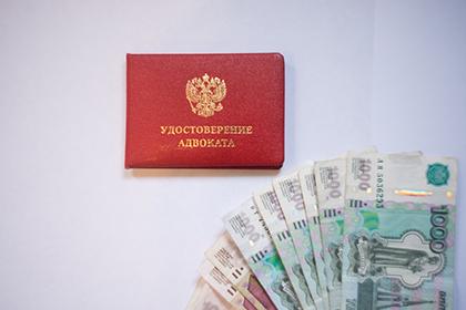Кассация подтвердила законность взыскания с адвоката «гонорара успеха» в 308 млн руб.