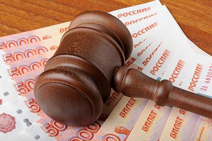 Привлечение контролирующих лиц должника, к субсидиарной ответственности