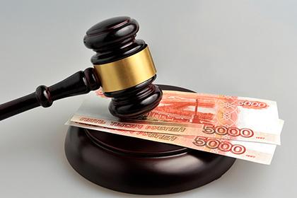 Адвокаты и юристы подготовили законопроект о финансировании судебных расходов третьими лицами