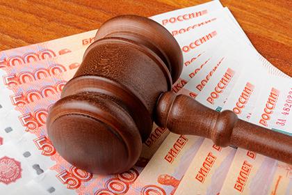 Арбитражный суд освободил топ-менеджеров банка-банкрота