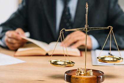 ВС защитил кредиторов, в ходе реализации имущества должника