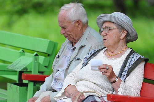 Пенсия по выслуге лет по государственному обеспечению
