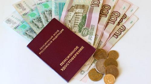 Индексация социальной пенсии
