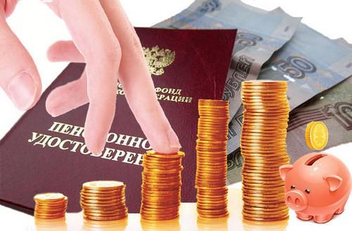 единовременная выплата пенсионерам из накопительной части пенсии