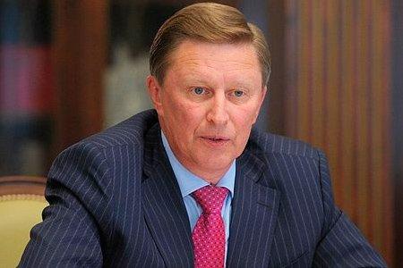 Иванов призвал отменить полное авансирование строек по госконтрактам