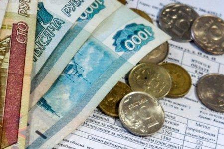 КС РФ: взносы на капремонт не противоречат Конституции