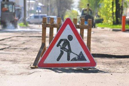 Минтранс: регионы направляют на дороги менее 5% дорожных фондов