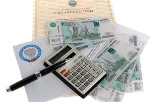Может ли неработающий пенсионер получить налоговый вычет за лечение?