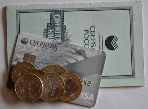 Кредит работающим пенсионерам в Сбербанке: условия