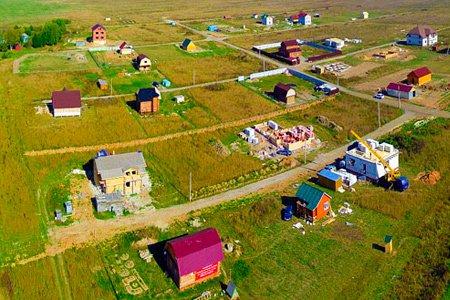 В РФ хотят узаконить строительство частных домов на с/х землях