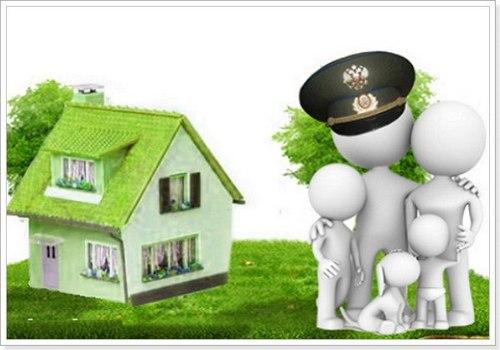 Военная ипотека в Москве и Московской области: описание программы