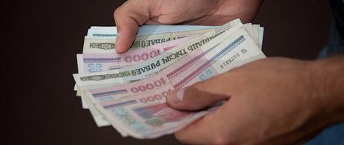 пенсии в Беларуси последние новости