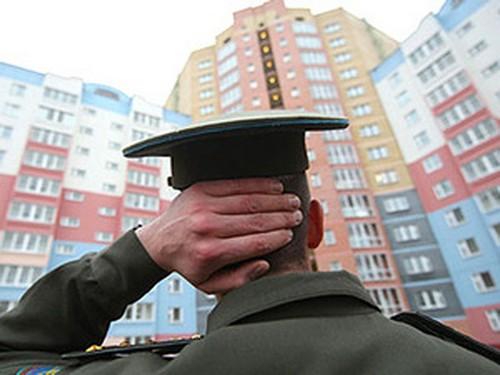 Военная ипотека в Новосибирске: описание программы