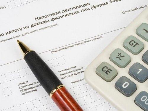 Налоговый вычет, если не работаешь