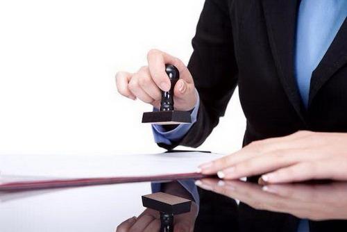 Регистрация ИП, в банке