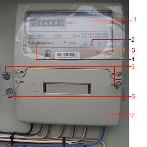 Как опломбировать счетчик электроэнергии