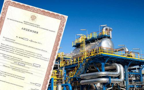 Лицензия, для опасных производственных объектов