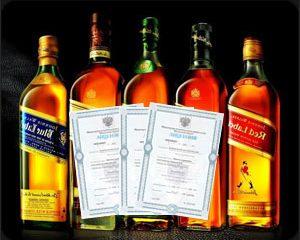 Переоформление лицензии, на алкоголь