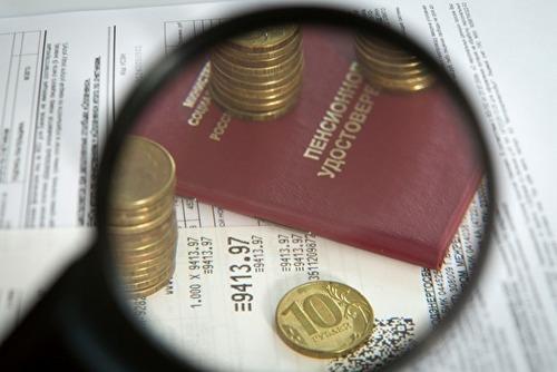 Индексация трудовой, социальной пенсии